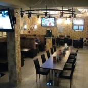 Aréna Étterem és Sport Pub