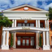 Vinum Wellness és Konferencia Hotel