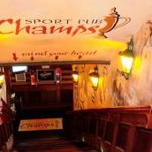 Champs Sport Pub Étterem és Söröző