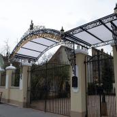 Palazzo Garden Hotel & Restaurant