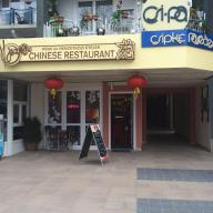 Jázmin Kínai Étterem