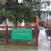 Állatpark Vendégház
