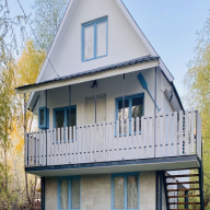 Blue Window Apartman