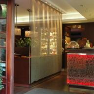 Cafe Picard & Restaurant
