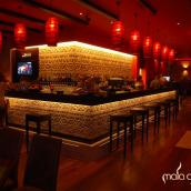 Mala Garden Restaurant - Mandara Cafe & Lounge