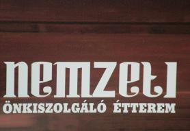 Nemzeti Önkiszolgáló Étterem