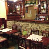 Salibár Étterem
